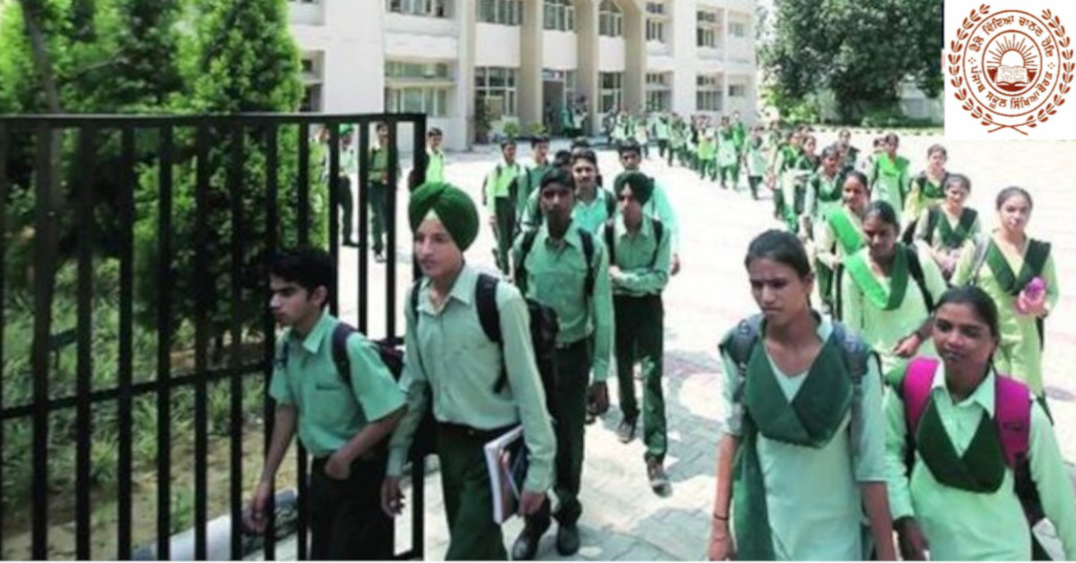 PSEB declared the class 8th and 10th Board results