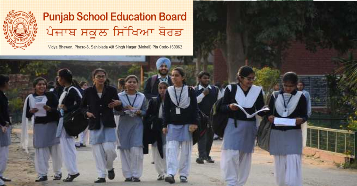 PSEB announced the 8th class and 10th class results 2021