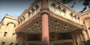 The West Bengal National University of Juridical Sciences