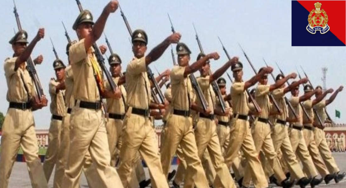 Uttar Pradesh Police Recruitmen