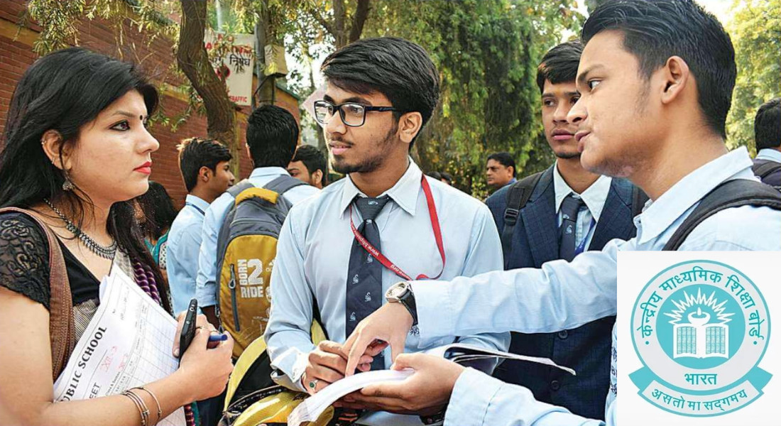CBSE 12th Class Examination Result 2021 will be declared on 31st July