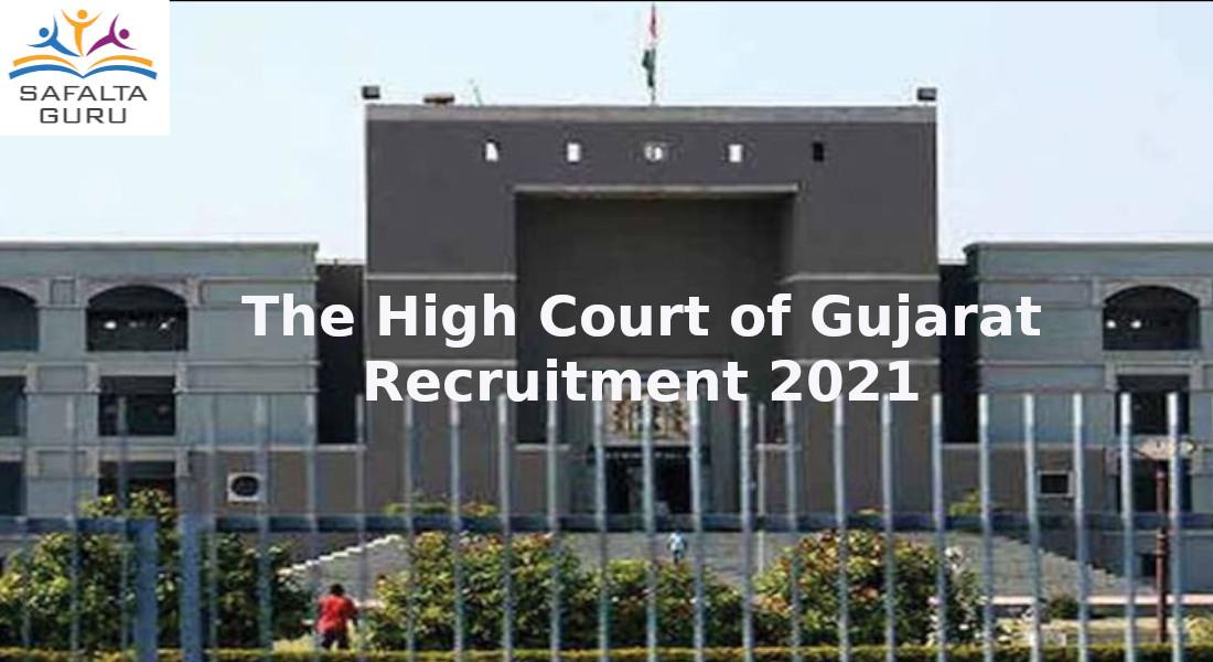 The High Court of Gujarat Recruitment 2021