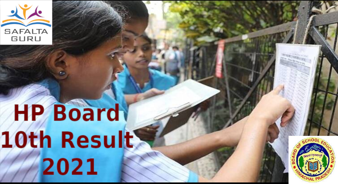 HP Board 10th Class Result Postpond