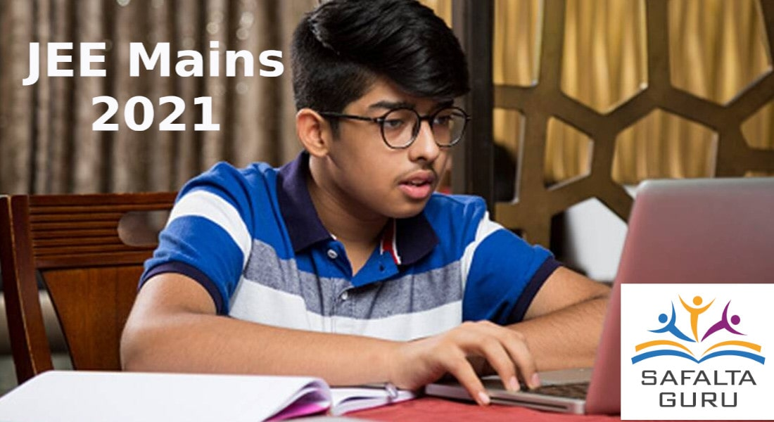 JEE Main 2021 session-4 exams rescheduled by NTA