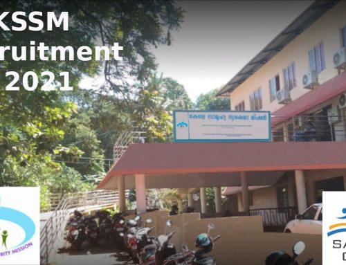 12 Vacancies in KSSM for the post of District Coordinator, apply now!