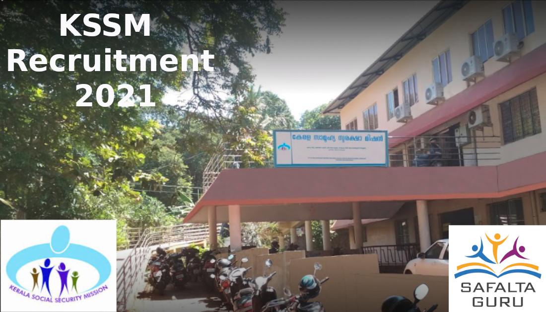 KSSM Recruitment 2021