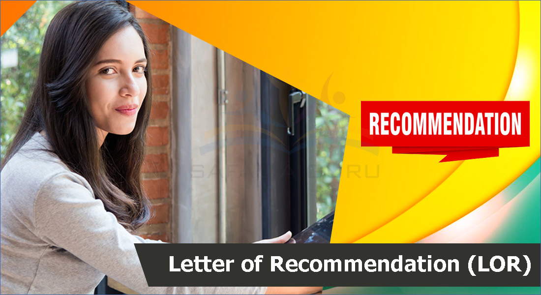 What is Letter of Recommendation?