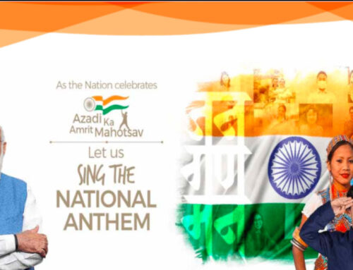 """The Nation is celebrating """"Azadi ka Amrut Mahotsav"""" to commemorate the 75th Independence Day: PM Modi invited people to sing Rashtra Gaan and upload the video on rashtragaan.in"""