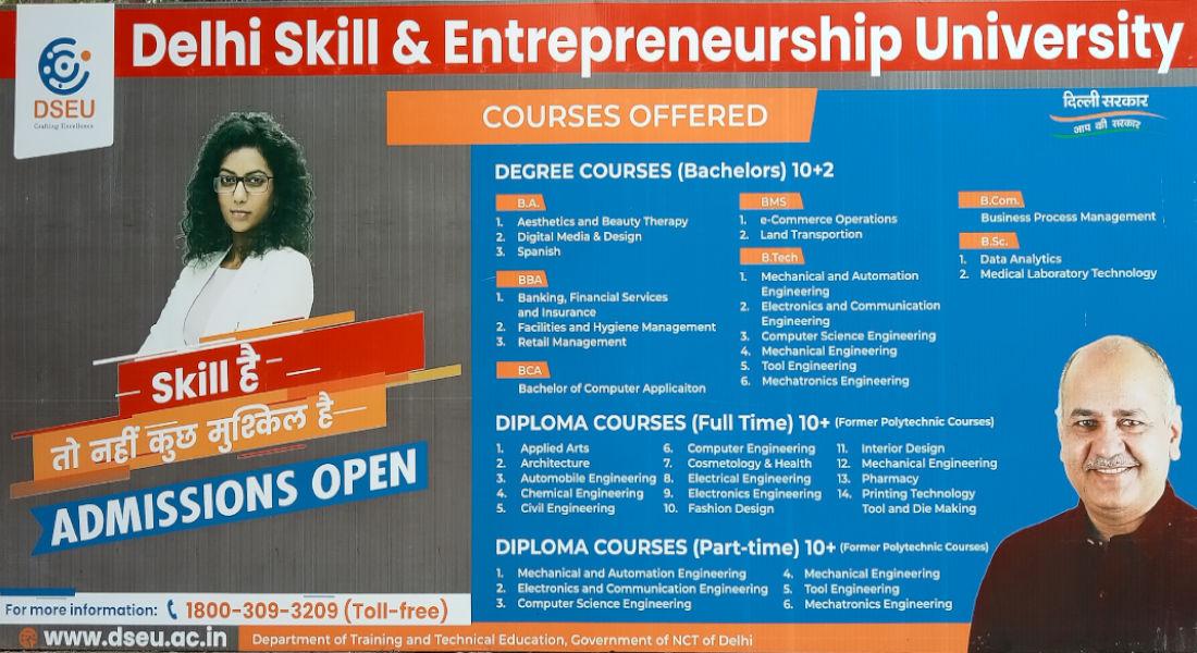 Get information on Delhi Skill and Entrepreneurship University (DSEU).