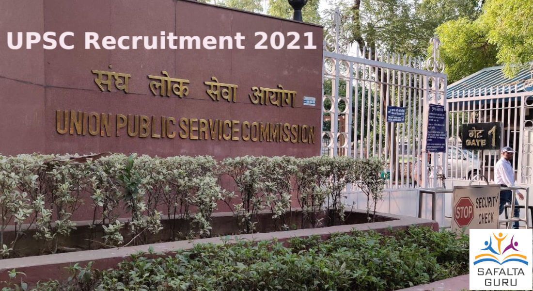UPSC vacancy 2021 notification for the post of Deputy Director in ESIC