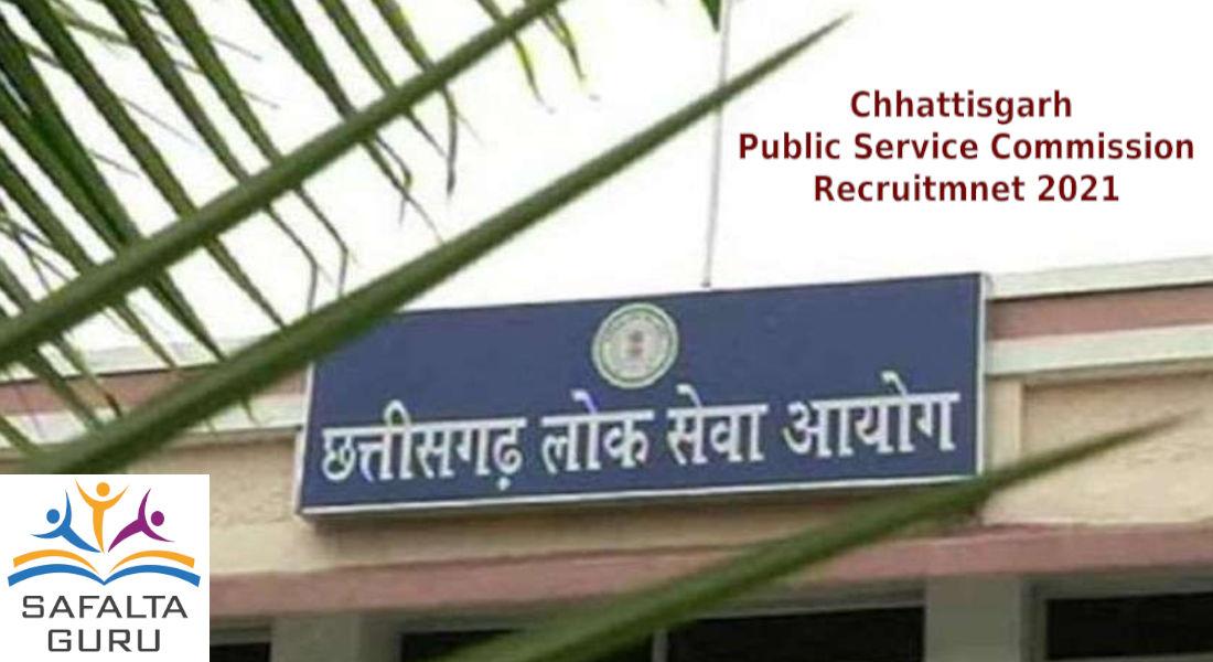 Chhattisgarh Public Service Commission Recruitment 2021