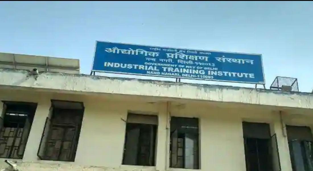 Delhi Govt. NCT Industrial Training Institute Admission Last Date 2021