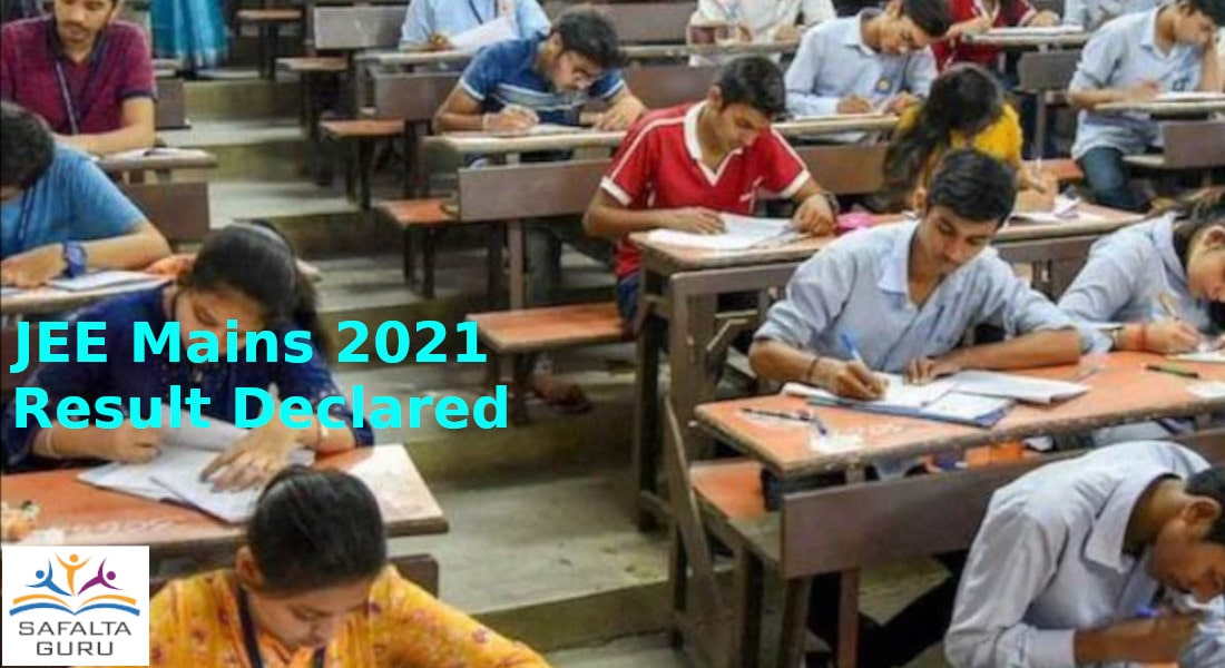 NTA JEE Mains 2021 result time and link details