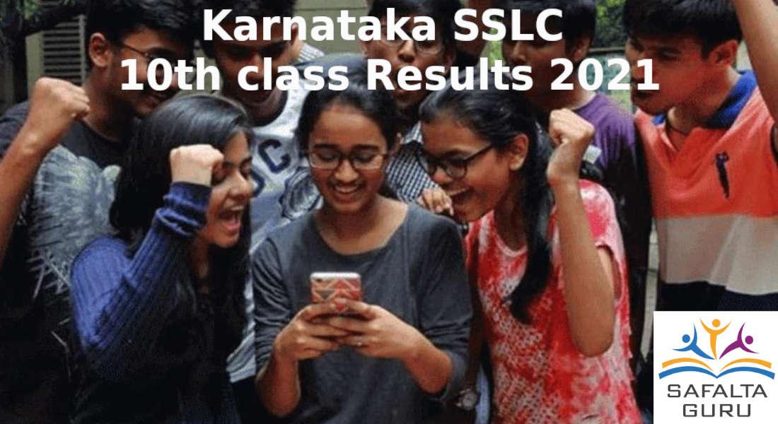 Karnataka board will declared sslc 10th class result 2021 on www.kseeb.kar.nic.in official website