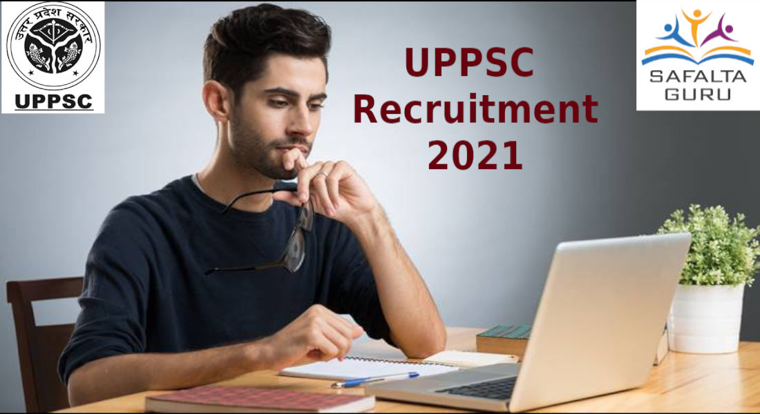 Apply for UPPSC Assistant Engineer Government Job